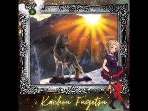 "Music Theater #01 - Kachou Fugetsu (From ""Boruto"")"