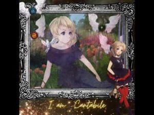 Music Theater #06 - I am... Cantabile
